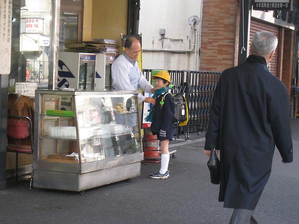2010 Japan 817.jpg