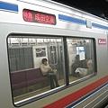 2010 Japan 821.jpg