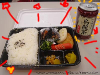 美味的日本便當.... 要吃兩個月呢!!