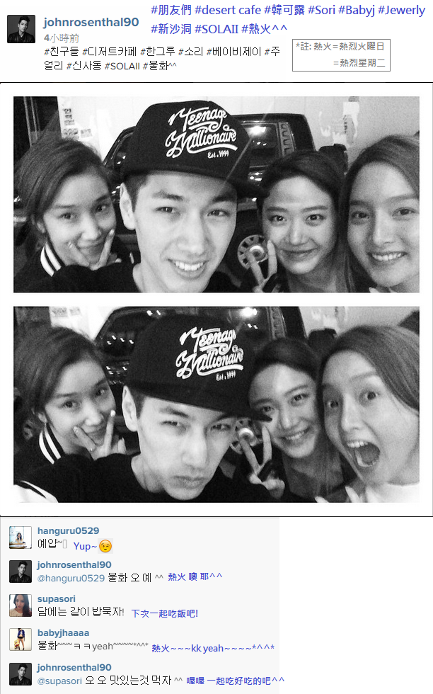 141007 with new friend john