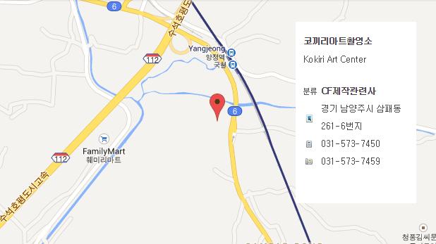 kokiri art center map