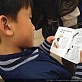 2014年那可拿新生活教育中心-到鯉魚潭發送反毒宣導手冊.
