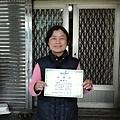 那可拿新生活教育中心感謝台南反毒志工-歐梅玲,長期協助發放反毒手冊,讓社區民眾了解毒品的真相!
