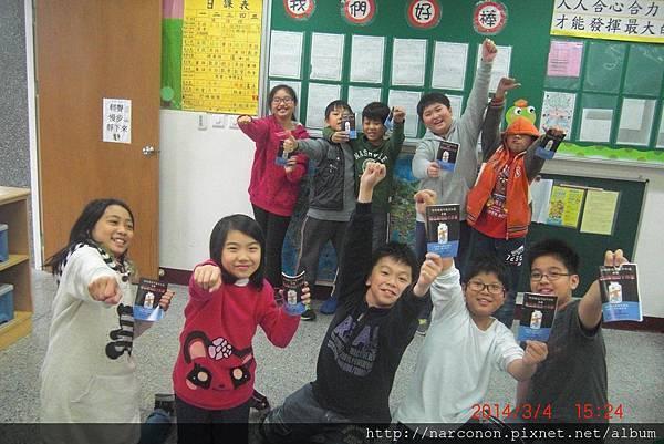將毒品藥物10件事反手冊送至台北市關渡國小