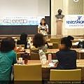 2014年4月12日~13日毒品藥物成癮者家屬與反毒志工成長方案研習班-高雄場活動照片