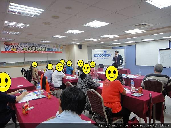 歷屆各梯次【藥物成癮者家庭成長服務方案研習班】活動照片