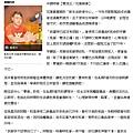 中國時報記者-簡浩正先生採訪報導-重見光明 戒毒者現身說法