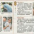 2014年10月5日自由時報週末生活版專訪新生活教育中心戒毒過來人