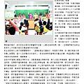 2014年10月28日戒毒成功者與獅子會攜手 花蓮自強國中校園反毒現身說法