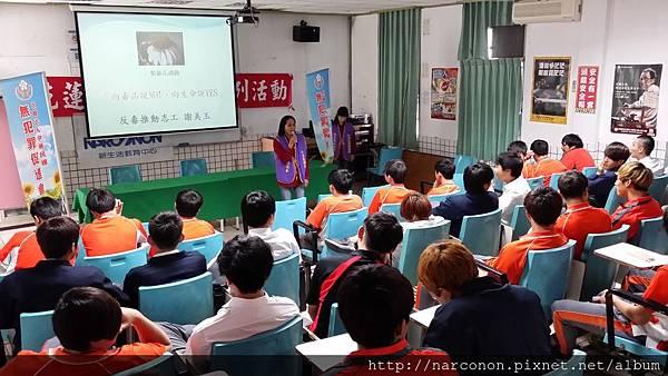 2014年12月10日花蓮高工校園反毒宣導活動