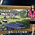 2015年6月13日【毒悔人生特別企劃】華視新聞雜誌採訪那可拿新生活教育中心探討校園K他命氾濫問題