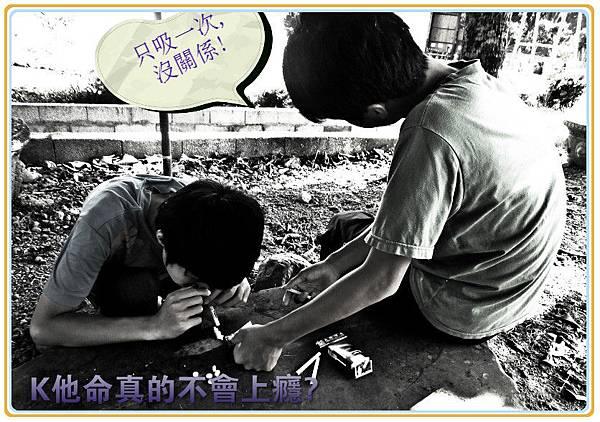 宣傳用照片_meitu_1.jpg