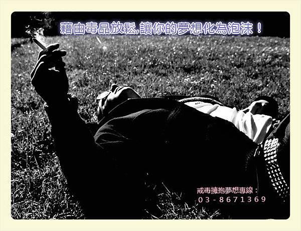 relax smoke grass summer sunlight relaxing monochrome 3264x2448 wallpaper_wallpaperswa.com_87_meitu_1.jpg