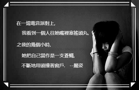 cryinggirl_meitu_1.jpg