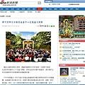 新浪新聞1.jpg