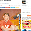 中國時報.png