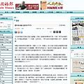 人間福報.jpg