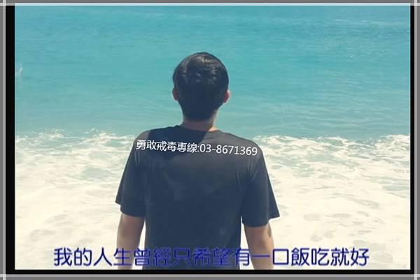 K他命_meitu_1.jpg