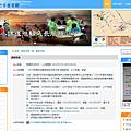 新竹教育網-研習班.png