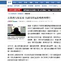 拉K新聞.png