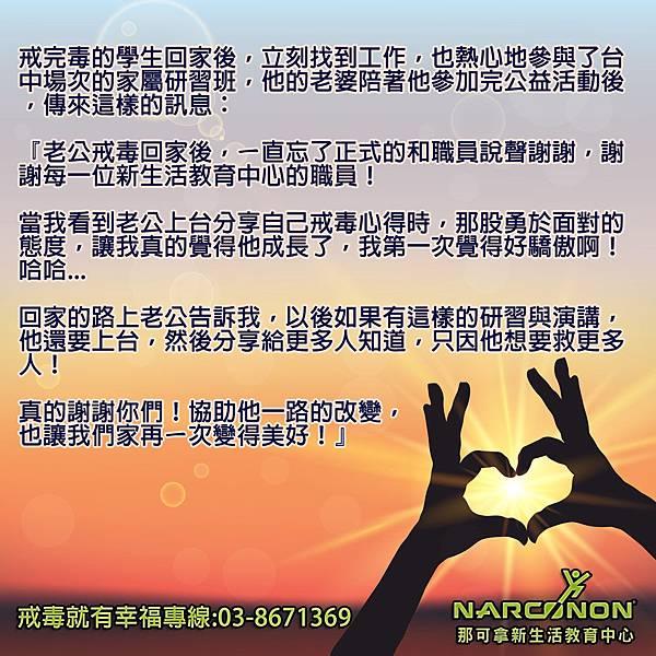 318767-15012514351059.jpg