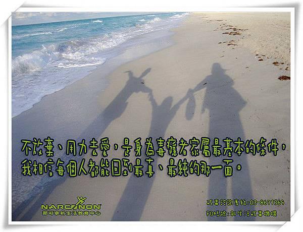 相信_meitu_2.jpg
