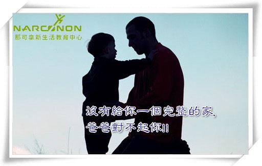 3830 單親家庭(140201)-z_meitu_4.jpg