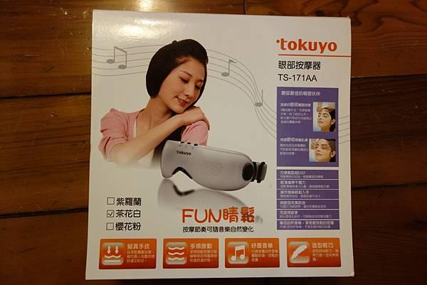 037tokuyo FUN睛鬆眼部按摩器TS-171AA(全新)義賣價700元(附原廠保固書)已售出.JPG