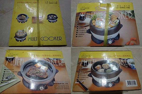 076三合一蒸煮烤三用爐500元