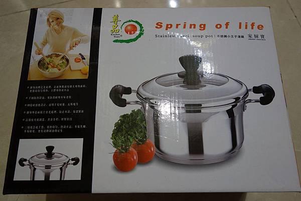 075不鏽鋼20cm湯鍋300元(已售出)