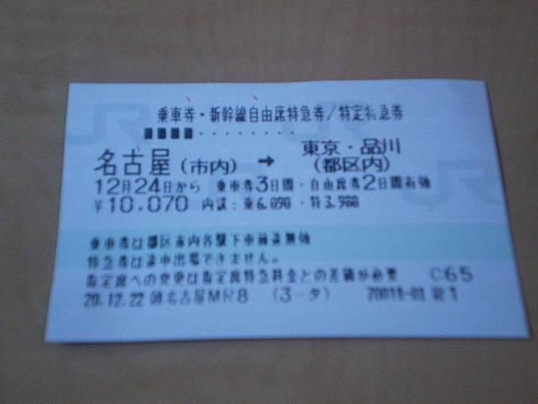 PC210060.JPG