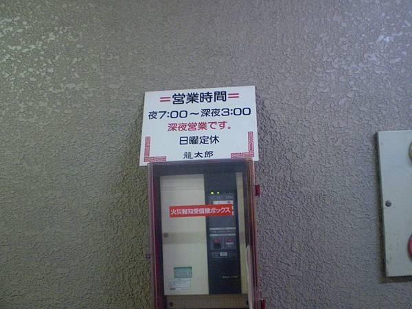 PC240299.JPG