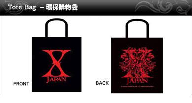 shopping_06.jpg