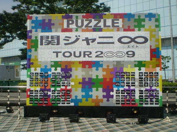 P6020093.JPG
