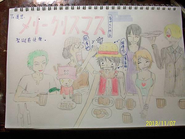 2013-11-07海賊王-草帽一夥.JPG