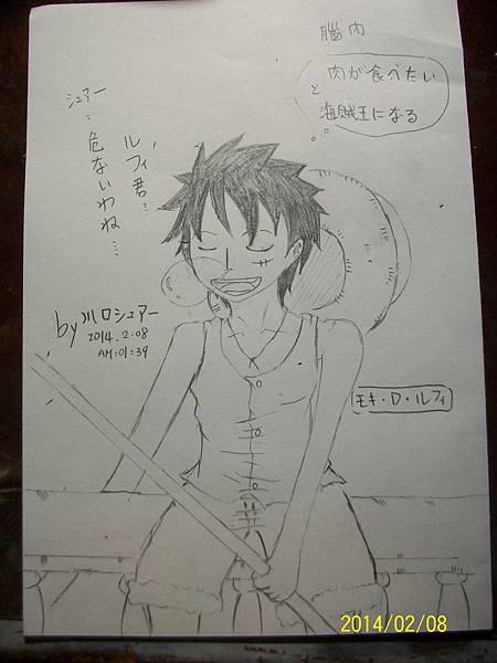 2014-02-08海賊王-魯夫.JPG