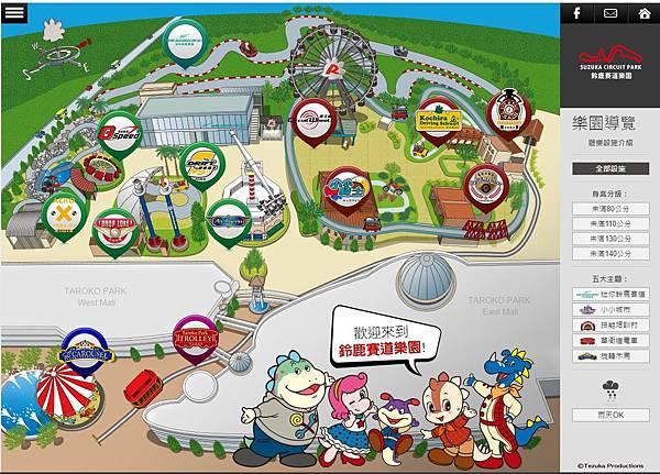 大魯閣遊樂設施地圖
