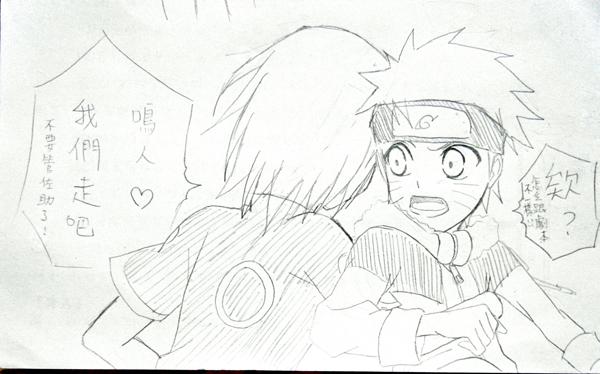 火影第13集 (5).jpg