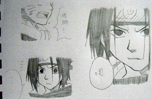 火影第13集 (4).jpg