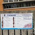 HK 20110624-27 029.jpg