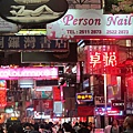 HK 20110624-27 051.jpg