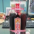 Vinegar 20110909 001.jpg