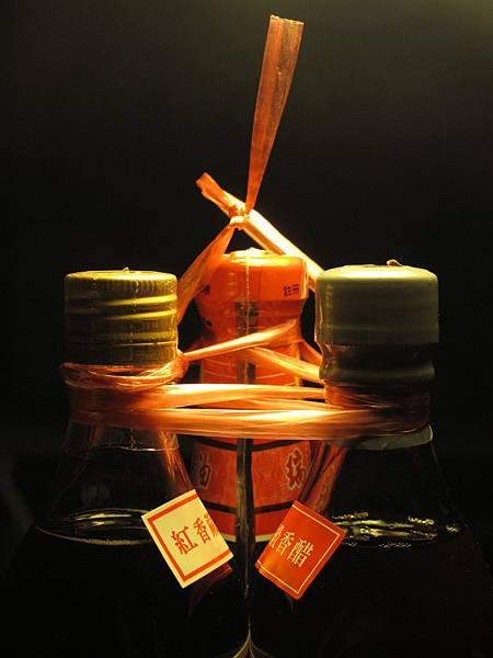 Vinegar 20110909 005.jpg