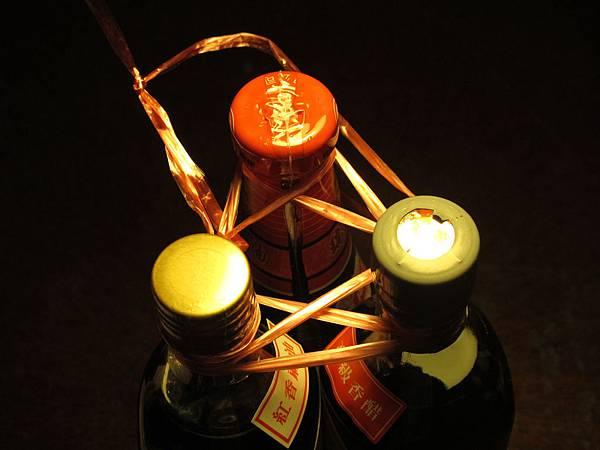 Vinegar 20110909 006.jpg