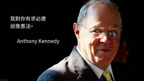 anthony-kennedy.jpg
