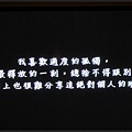 Echo Chen 20110427 012.jpg