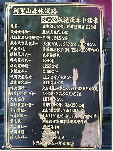 DSC_3029.JPG