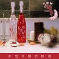 naso大合購-醉月櫻花酒/醉月玫瑰紅酒