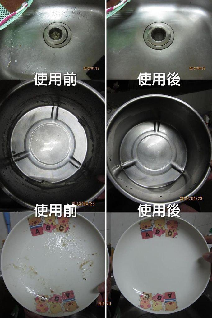【naso體驗團】茶寶-天然茶籽洗潔液