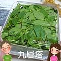 【naso心得】Glasslock強化玻璃保鮮盒